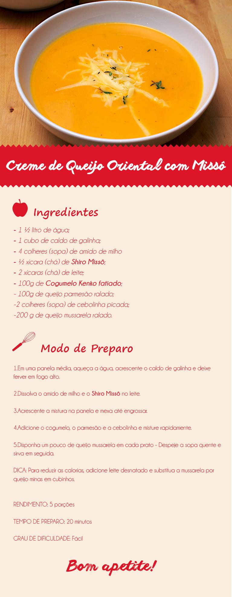 creme_de_queijo